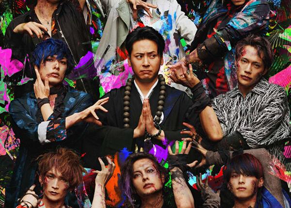 山下健二郎、初主演舞台『八王子ゾンビーズ』決定! 旬の若手俳優も集結