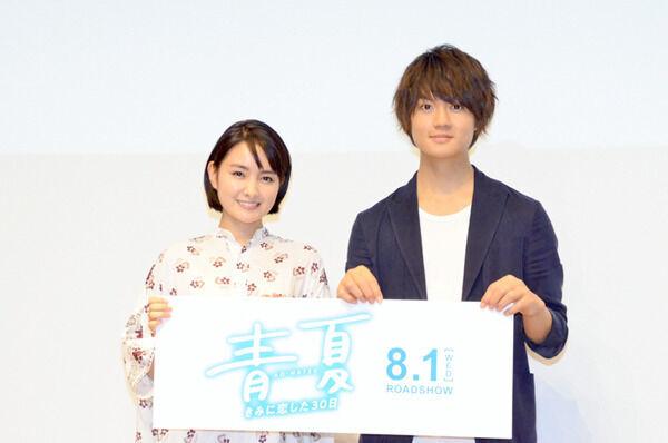 葵わかな&佐野勇斗、関係者の好感度爆上げ!? 『青夏』コラボCM発表