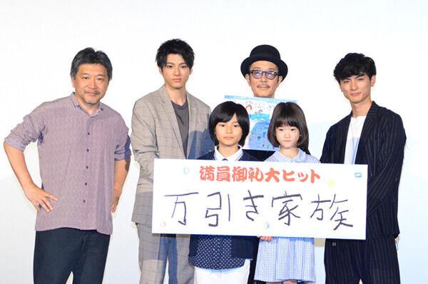 『万引き家族』高良健吾&山田裕貴の起用理由は? 衝撃の一言も飛び出す