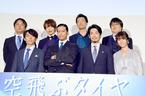 長瀬智也、主演映画公開に「誰も問題を起こさず…」監督の手紙に感動