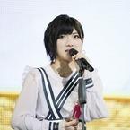 AKB48岡田奈々のメッセージに会場沸く「自信を持ってオタク人生を貫いて」