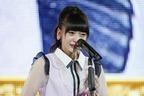 NGT48荻野由佳、総選挙4位で涙の宣言! 全盛期のAKB48「私が作る」