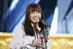 SKE48須田亜香里、総選挙2位でも危機感「世間は48グループに興味ない」
