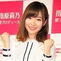 指原莉乃、新女王・松井珠理奈は「グループ想いの頑張り屋さん」