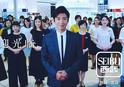木村拓哉、キレキレステップ! アジア向け「そごう・西武」PR動画