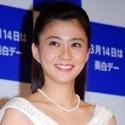 麻央さん英訳ブログ、命日に終了 海老蔵「麻央もきっと喜んでいる」