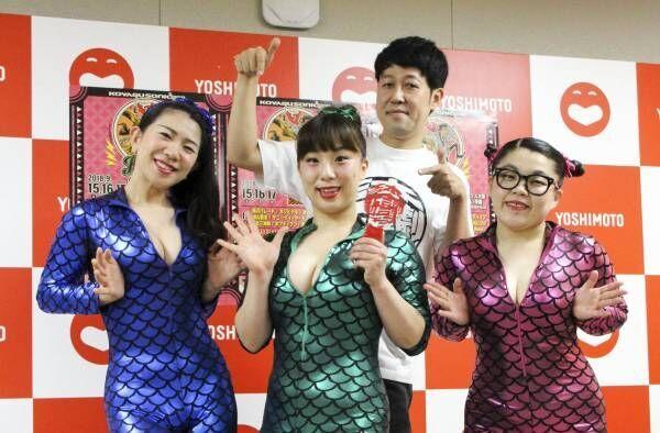 小籔千豊、今年の「KOYABU SONIC」で話題の天才高校生を「青田買い」