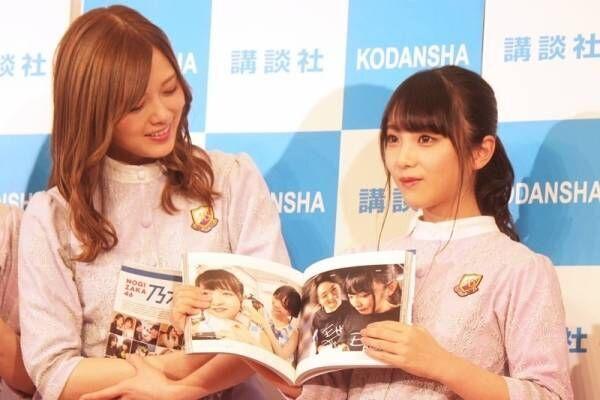 乃木坂46与田祐希「生駒さんが涙を拭いてくれて…」大切な思い出語る