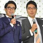 """おぎやはぎ、日本代表の""""パス回し""""を絶賛「強豪国がやる作戦」"""