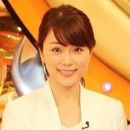 本田朋子アナ、第1子妊娠を発表「夫婦共々待ち遠しく」