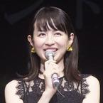 平井理央、35歳の年齢痛感も…変わらぬ美貌に驚きの声