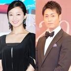 中越典子、永井大との第2子妊娠「賑やかな日々を心より楽しみに」