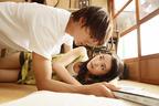 佐野勇斗、葵わかなを床ドン…! 『青夏』の夏キュンラブシーン一挙公開
