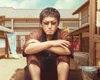 声優・立木文彦、『銀魂2』dTV版にマダオ役で出演! 「見守って」