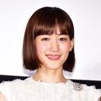 綾瀬はるか、加藤剛さん「笑顔」の思い出 『今夜、ロマンス劇場で』共演