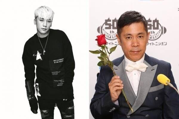 BIGBANGのV.I、19日放送の岡村隆史ANNに生出演