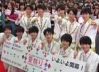 HiHi Jets&東京B少年、生ライブでサマステPR「1番の盛り上がりに」