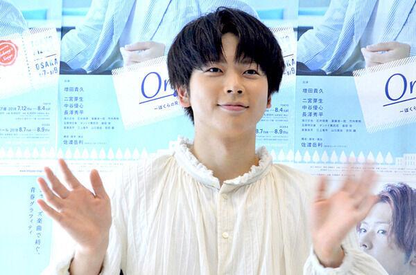 増田貴久、舞台にジャニーズ曲使用で嵐に連絡「増田ver.」の歌・ダンス披露