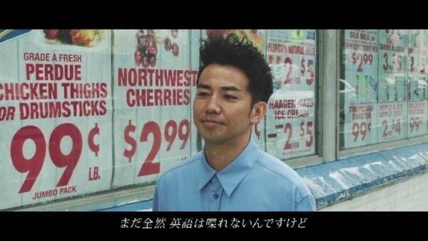 ピース綾部のNY生活密着動画が公開! 英語に苦戦「思っていた1000倍大変」