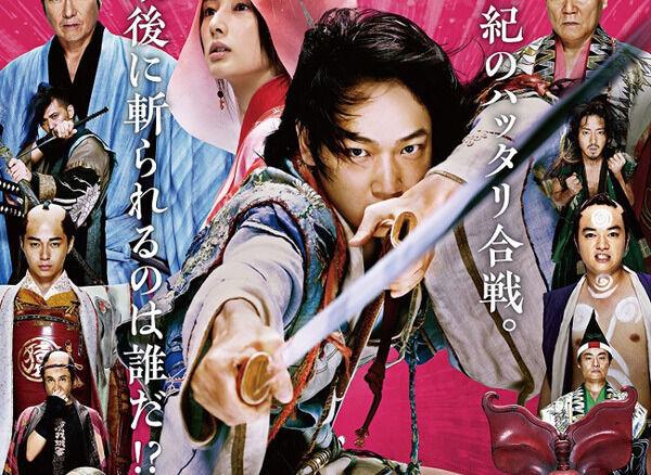 サプライズの男・綾野剛、鮮烈な俳優にはまり役だった『パンク侍』