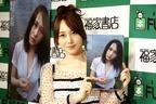 AKB48高橋朱里、初ランジェリー撮影秘話 - 横山由依「エロ本!?」と驚く