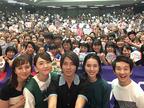 山下智久、『コード・ブルー』メンバーと自撮り! 全国でファンと交流