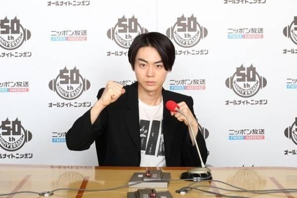 『菅田将暉のANN』、人気声優・山下大輝と梶裕貴がゲスト出演