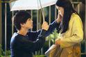 岩田剛典、杉咲花の頬に触れ…車イスで恋する幸せそうな2人の場面写真