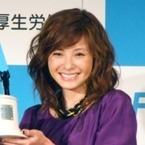 松浦亜弥が第2子出産! 夫のw-inds.橘慶太「家族が増えました」