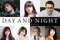 山田孝之「仲間の芝居に救われた」 プロデュース映画追加出演者発表
