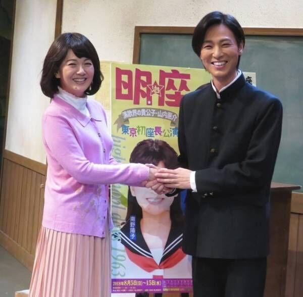南野陽子、山内惠介「抱き慣れてらっしゃる」発言にツッコミ