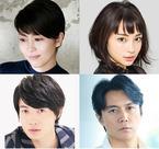 松たか子、岩井俊二最新作『Last Letter』主演 広瀬すずら役者陣集結