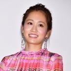 新婚の前田敦子「本当に本当に幸せです」結婚後初インスタ更新