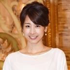 加藤綾子インスタ開設にファン歓喜! 永島&久慈アナとの3ショット公開