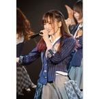 山本彩の卒コンはNMB初の野外ライブ 10・27に万博記念公園で開催