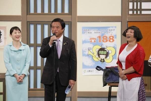 すっちー、福井照大臣にツッコミ「ボケまくりですやん!」 消費者庁とコラボ
