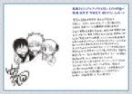 『銀魂2』小栗旬ら万事屋3人に、原作・空知英秋「ニヤニヤ見た」