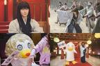 岡田将生、ついにカツラップ披露! 『銀魂2』女装&殺陣に続く見せ場に?