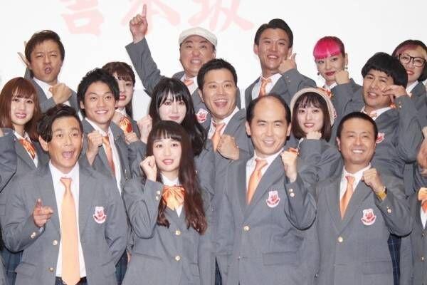 「吉本坂46」メンバー46人決定! 暫定センターはトレエン斎藤&スパイク小川