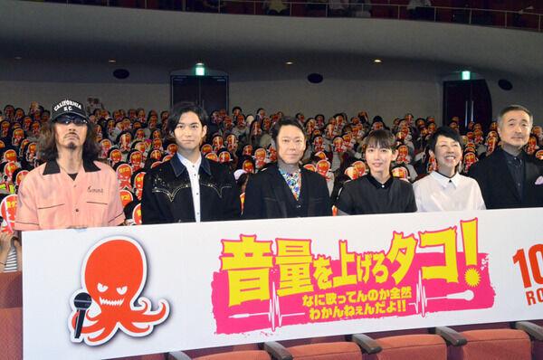 阿部サダヲ&吉岡里帆、応援団風にのけぞり絶叫!『音タコ』完成披露