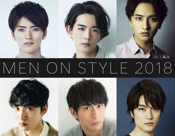 竜星涼ら、研音若手6名出演「MEN ON STYLE」7年目の開催決定
