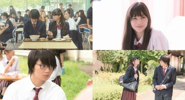 中条あやみのチューおねだりに、オタク・佐野勇斗は…『3D彼女』場面写真