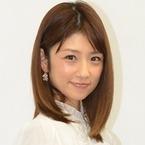 小倉優子、一般男性との交際報告「子供達と一緒に親睦を深めて参りました」