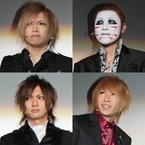 『ちびまる子ちゃん』主題歌の金爆4人、追悼コメント発表「一生の誇り」