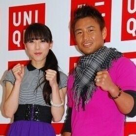 魔裟斗の妻・矢沢心、第3子妊娠を発表「家族みんなでわくわく」