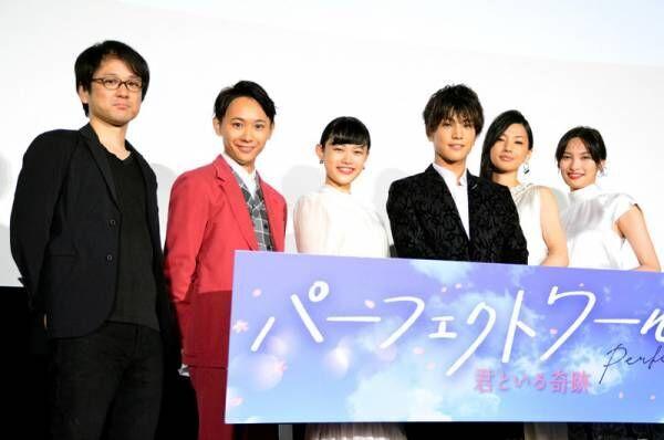 岩田剛典、杉咲花は「娘にしたい」豪華差し入れも共演者の話題に