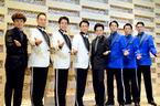 中川晃教主演、『ジャージー・ボーイズ』再演は白米&グローバル