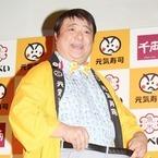 彦摩呂、20kg減量でパンツぶかぶかに「100kgの国境を越えたい」