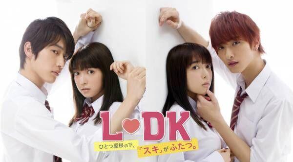 上白石萌音、初キスシーン 『L・DK』で杉野遥亮・横浜流星と同居ラブ