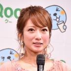 杉浦太陽、妻・辻希美は「かなり落ち込んでいた」吉澤逮捕後ブログ更新なし
